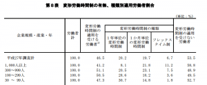 %e3%82%b9%e3%82%af%e3%83%aa%e3%83%bc%e3%83%b3%e3%82%b7%e3%83%a7%e3%83%83%e3%83%88-2016-12-22-11-47-09