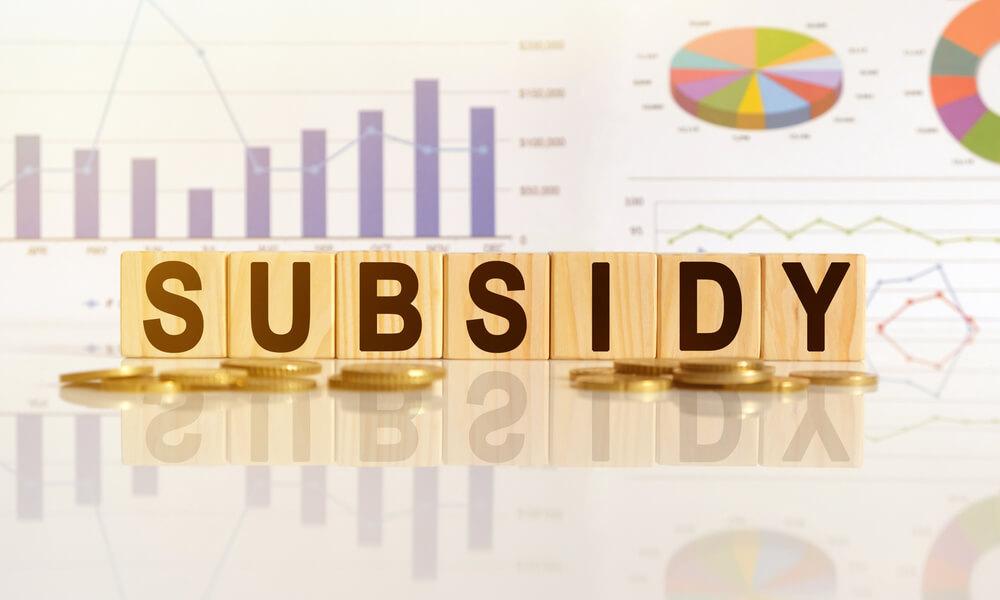 2021年8月から!「業務改善助成金」の特例的な要件緩和・拡充内容が公開