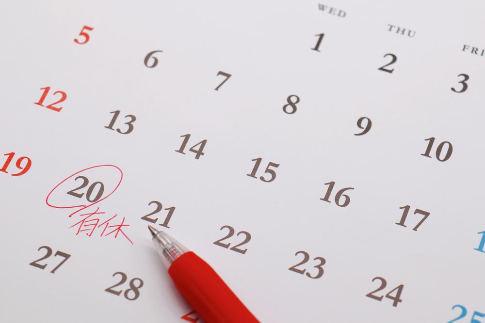 ゼロから始める労務管理!「年次有給休暇」をパート・アルバイトに付与していますか?