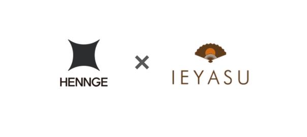 iDaaS「HENNGE One」と「IEYASU」が連携|ログインの簡易化とセキュリティ強化を実現